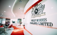 В Таиланде Philip Morris оштрафована на 39,7 млн долларов за неуплату налогов
